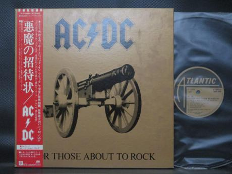 AC/DC For Those About to Rock Japan Orig. LP OBI