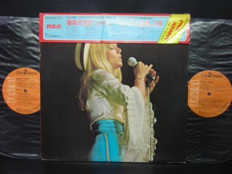Backwood Records Sylvie Vartan S T 1 Japan Only 2lp Poster Obi Used Japanese Press Vinyl Records For Sale
