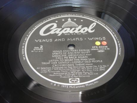 Backwood Records : Paul McCartney Wings Venus & Mars Japan