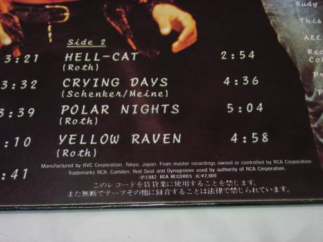 Backwood Records Scorpions Virgin Killer Japan Lp Insert