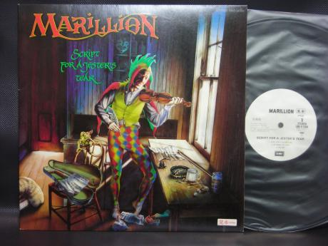 Backwood Records : Marillion Script For a Jester's Tear