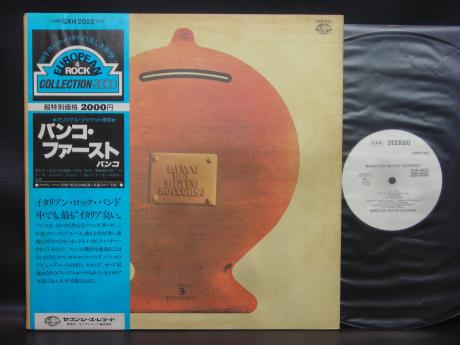 Banco Del Mutuo Soccorso S/T Japan PROMO LP OBI WHITE LABEL