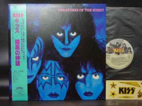 Backwood Records Kiss Creatures Of The Night Japan Orig
