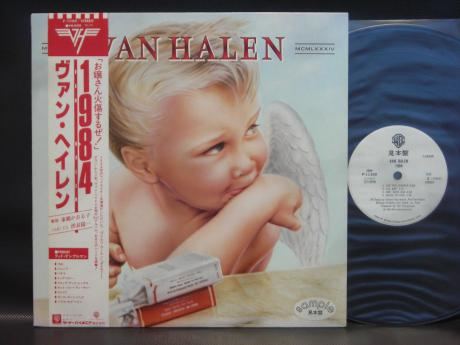 89c0b62ef74 Backwood Records   Van Halen 1984 Japan Orig. PROMO LP OBI WHITE ...