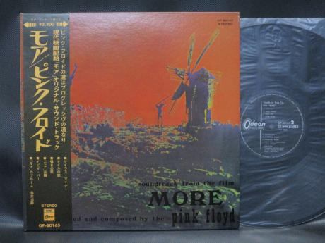"Pink Floyd OST ""MORE"" Japan Early Press LP OBI G/F"