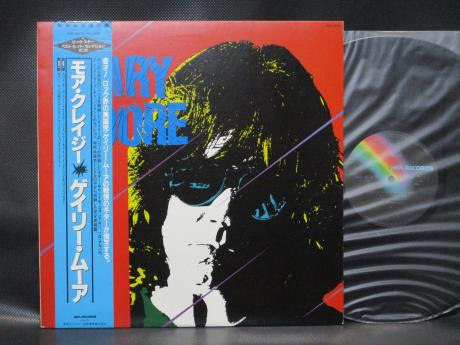 Gary Moore S/T Same Title Japan ONLY LP OBI