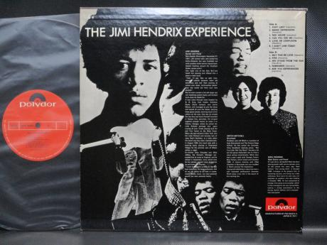 Jimi Hendrix Are You Experienced Japan Rare LP INSERT