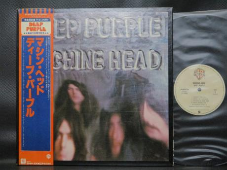 Deep Purple Machine Head Japan 10th Anniv LTD LP BLUE & ORANGE OBI