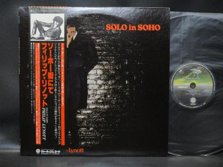 Thin Lizzy Philip Lynott Solo in Soho Japan Orig. LP OBI