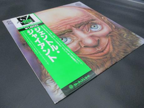 Gentle Giant 1st S/T Same Title Japan Rare LP GREEN OBI
