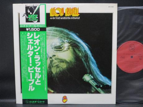Leon Russell & the Shelter People Japan Rare LP GREEN OBI