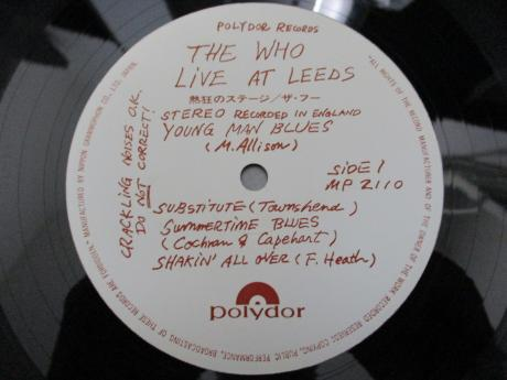 WHO Live at Leeds Japan Orig. LP OBI INSERTS