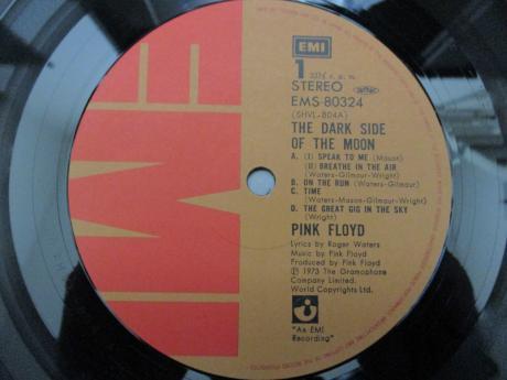 Backwood Records : Pink Floyd Dark Side of the Moon Japan