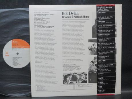 Bob Dylan Bringing it All Back Home Japan  LP RED OBI