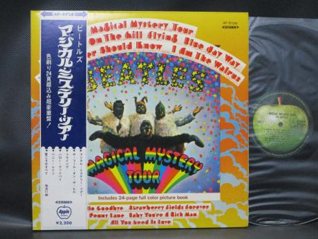 Beatles Magical Mystery Tour Japan Apple Early Press LP OBI