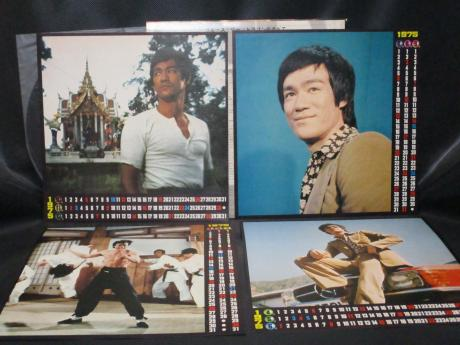 Bruce Lee in the Dragon Japan PROMO LP PIN-UP CALENDARS