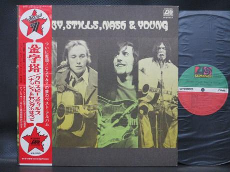 Neil Young Crosby Stills Nash & Young S/T Japan Orig. LP OBI