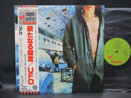 UFO Lights Out Japan Rare LP WHITE OBI