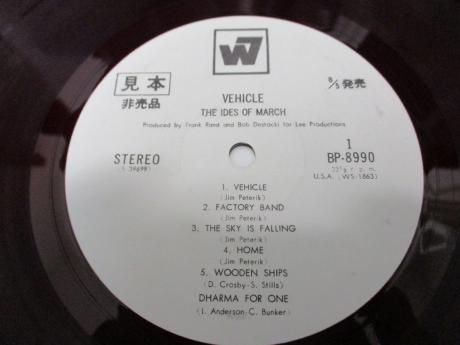 The Ides Of March ‎Vehicle Japan Orig. PROMO LP RED WAX WHITE LABEL