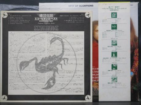 Scorpions Best Of Japan Orig. LP OBI DIF COVER