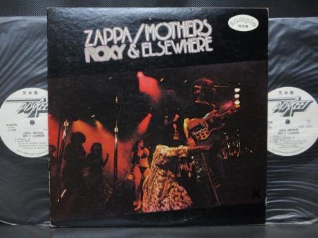 Backwood Records Frank Zappa Mothers Roxy Amp Elsewhere