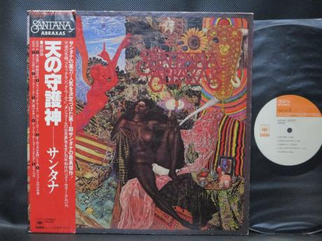 Santana Abraxas Japan Rare LP RED OBI G/F