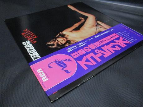 Backwood Records Scorpions Virgin Killer Japan Rare Lp Obi Rare Cover Used Japanese Press Vinyl Records For Sale