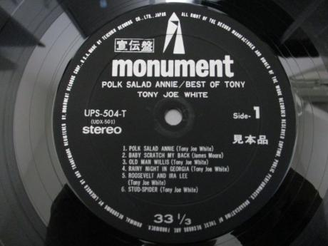 Tony Joe White / Polk Salad Annie Best Of Tony Japan ONLY PROMO LP INSERT