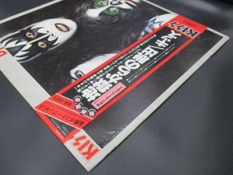 Kiss Dynasty Japan Orig. PROMO LP OBI BOOKLET NM