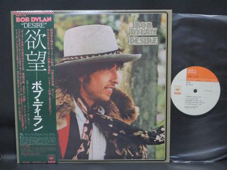 Backwood Records : Bob Dylan Desire Japan Orig  LP OBI