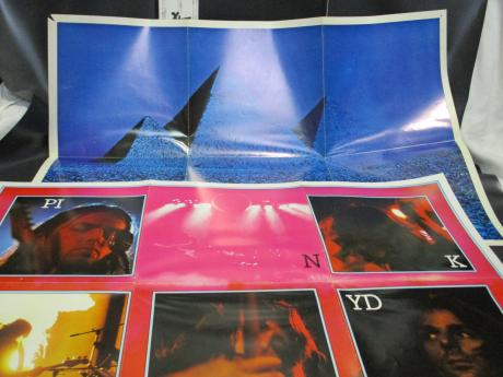 Pink Floyd Dark Side of the Moon Japan EMI LP OBI COMPLETE SET
