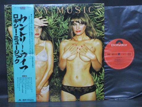 Roxy Music Country Life Japan Rare LP OBI INSERT