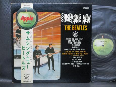 Beatles Something New Japan Early Press LP MEDAL OBI G/F