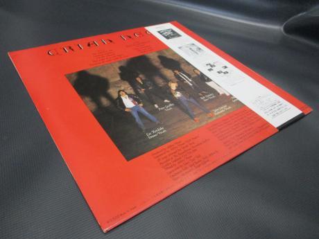 Backwood Records Uriah Heep Abominog Japan Promo Lp Obi White Label Used Japanese Press Vinyl Records For Sale