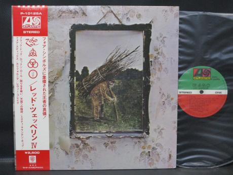 Led Zeppelin IV S/T Japan Rare LP RED & WHITE OBI