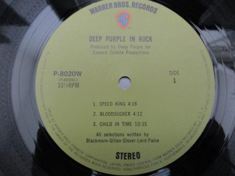 Deep Purple In Rock Japan Early LP ROCK AGE 7 OBI