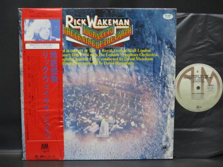 Rick Wakeman Journey to the Centre of the Earth Japan LP OBI
