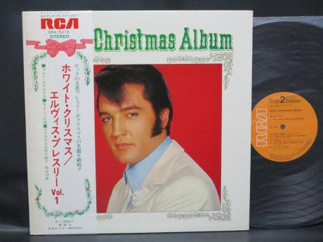 Elvis Christmas Album Vinyl.Backwood Records Elvis Presley Elvis Christmas Album